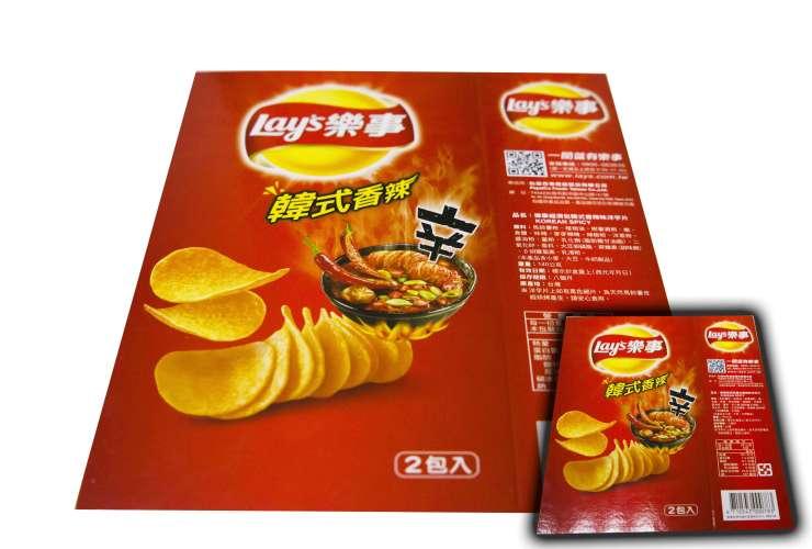 food packaging varnishing